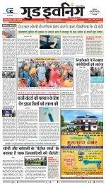 GOOD EVENING BHOPAL-10-08-2018