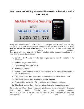 How To Use Your Existing McAfee Mobile Security Subscription With A New Device?