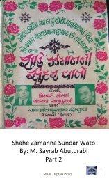 Book 26 Part 2 Shahe Zamanna Sundar Wato Part 2