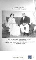 Book 26 Part 2 Shahe Zamanna Sundar Wato Part 2 - Page 6