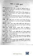 Book 26 Part 2 Shahe Zamanna Sundar Wato Part 2 - Page 7