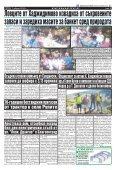 "Вестник ""Струма"" брой 183 - Page 3"