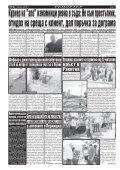 "Вестник ""Струма"" брой 183 - Page 4"