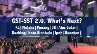 SST 2.0