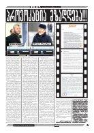 qronika+247 - Page 3