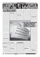 qronika+247 - Page 6