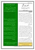 Al Nur August 2018 - Page 2