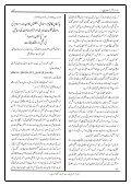 Al Nur August 2018 - Page 3