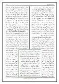 Al Nur August 2018 - Page 4