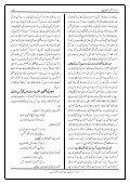 Al Nur August 2018 - Page 5