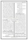 Al Nur August 2018 - Page 6