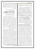 Al Nur August 2018 - Page 7