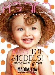 FIGARO Lookbook Issue#4