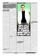 qronika+248 - Page 4