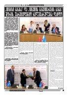 qronika+248 - Page 5