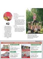 Бизнес Курс №15(738) - Page 7