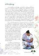 Studying Orchids Enriching Lives (Karen Version) - Page 5