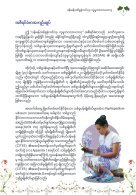 Studying Orchids, Enriching Lives (Burmese Version) - Page 5