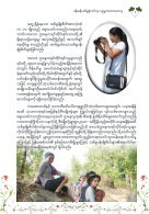 Studying Orchids, Enriching Lives (Burmese Version) - Page 7
