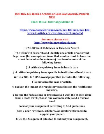 UOP HCS 430 Week 2 Articles or Case Law Search(2 Papers) NEW