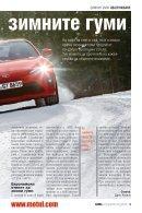WINTER 2017_print - Page 5
