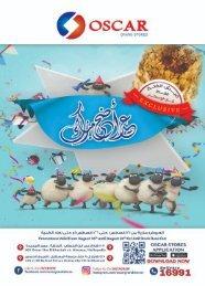 Eid Magazine