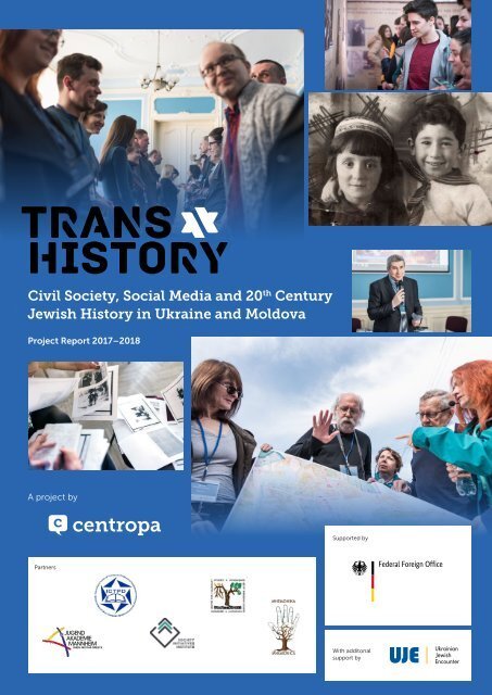TransHistory Project Report 2017/2018