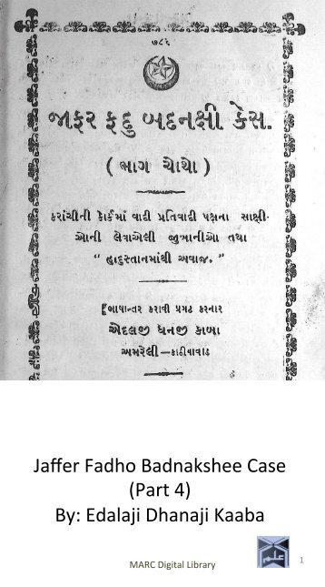 Book 80 Fadho Baknash no Case part 4