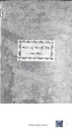 Book 30 Fadho Baknash no Case part 4 - Page 3