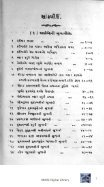 Book 30 Fadho Baknash no Case part 4 - Page 5