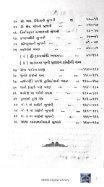 Book 30 Fadho Baknash no Case part 4 - Page 6