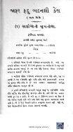Book 30 Fadho Baknash no Case part 4 - Page 7