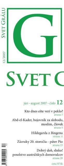 SG12-1
