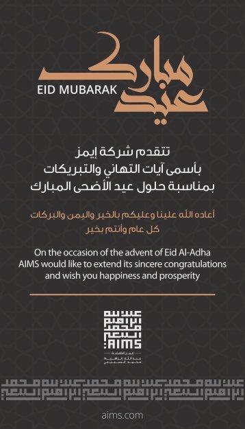 Eid Al Adha  2018