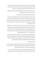 CADCAM - Page 5