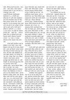 Akshar Maifal Marathi Magazine September 2017 Issue - Page 7