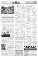 the-rahnuma-e-deccan-daily-21-08-2018 - Page 2