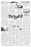 the-rahnuma-e-deccan-daily-21-08-2018 - Page 3