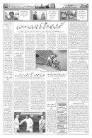 the-rahnuma-e-deccan-daily-21-08-2018 - Page 5