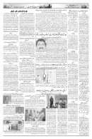 the-rahnuma-e-deccan-daily-21-08-2018 - Page 7