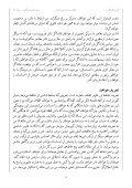 مخاطب در تئاتر امروز ایران  - Page 6