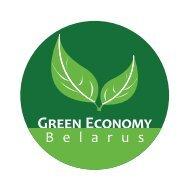 GreenEconomy Belarus_logo final