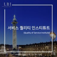LBI Korea Corporate Training Solutions: Qos Institute