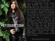 Alicia Roy Independent Indian Escort In Hatta Dubai +971-558977264