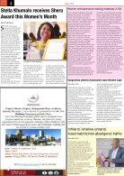 SMME NEWS - AUGUST 2018 ISSUE - Page 4