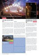 2018 JB LIFE! Magazine Summer Edition - Page 4