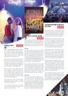 2018 JB LIFE! Magazine Summer Edition - Page 5