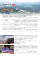 2018 JB LIFE! Magazine Summer Edition - Page 6