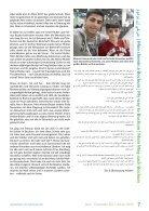 here – Das Magazin. Von Geflüchteten. Für Bochum – Ausgabe 5 - Page 7
