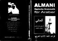 deutsch fur araber قواعد اللغة الألمانية للعرب